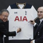 Tottenham otti jättimäisen lainan Englannin keskuspankilta